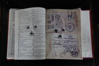 Chinesisch_Deutsches_Wrterbuch